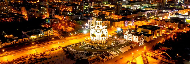 Tour nocturno por Ekaterimburgo