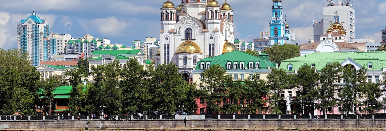 Tour privado por Ekaterimburgo