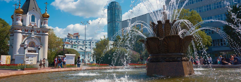 Visita guiada por Ekaterimburgo