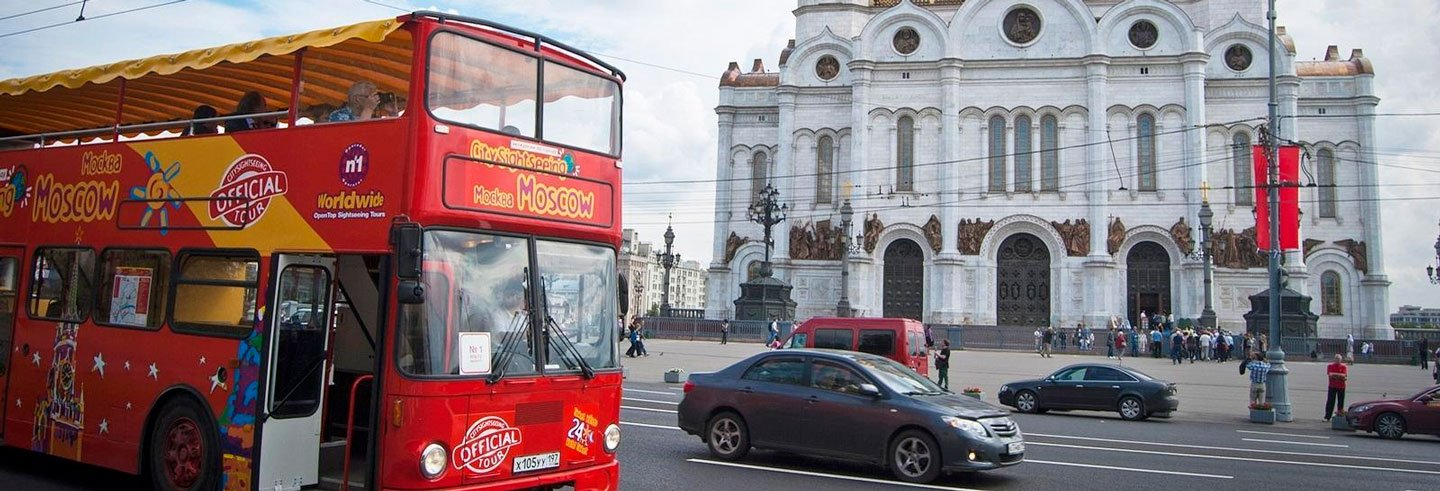 Moscow Hop-on Hop-Off Sightseeing Bus
