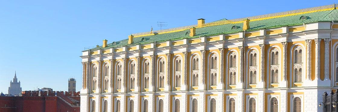 Armería del Kremlin