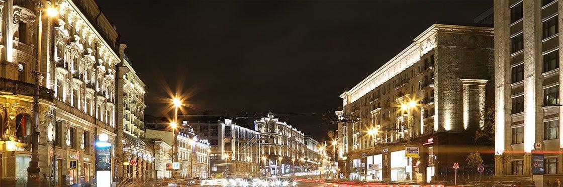 Rue Tverskaïa