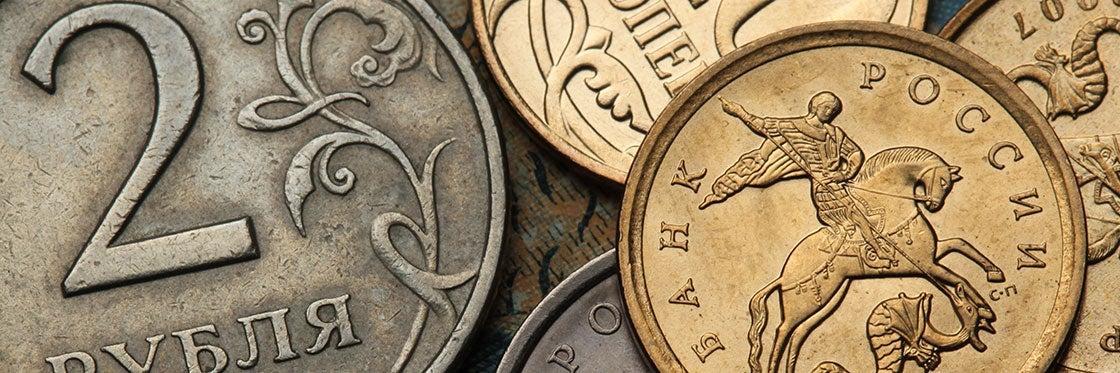 Monnaie de Moscou
