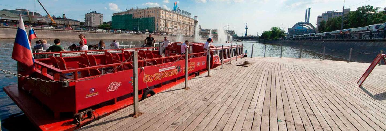 Paseo en barco por Moscú