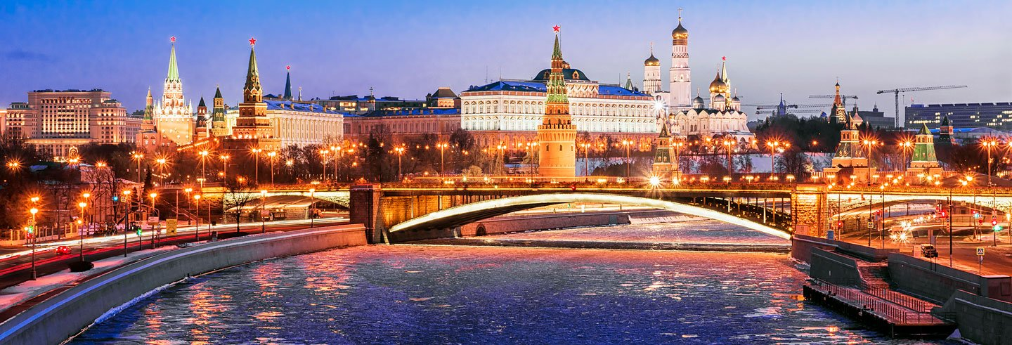 Night Tour of Moscow