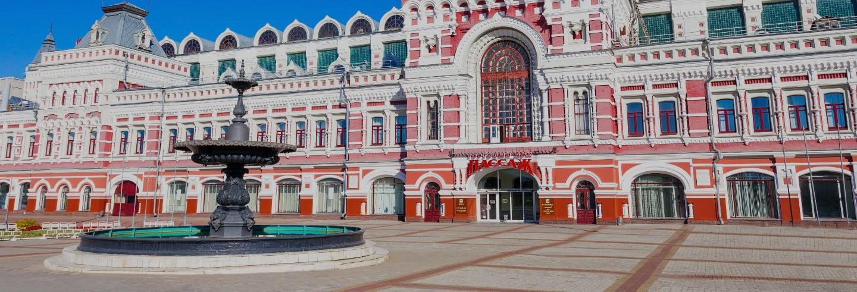 Nizhni Novgorod Guided Tour