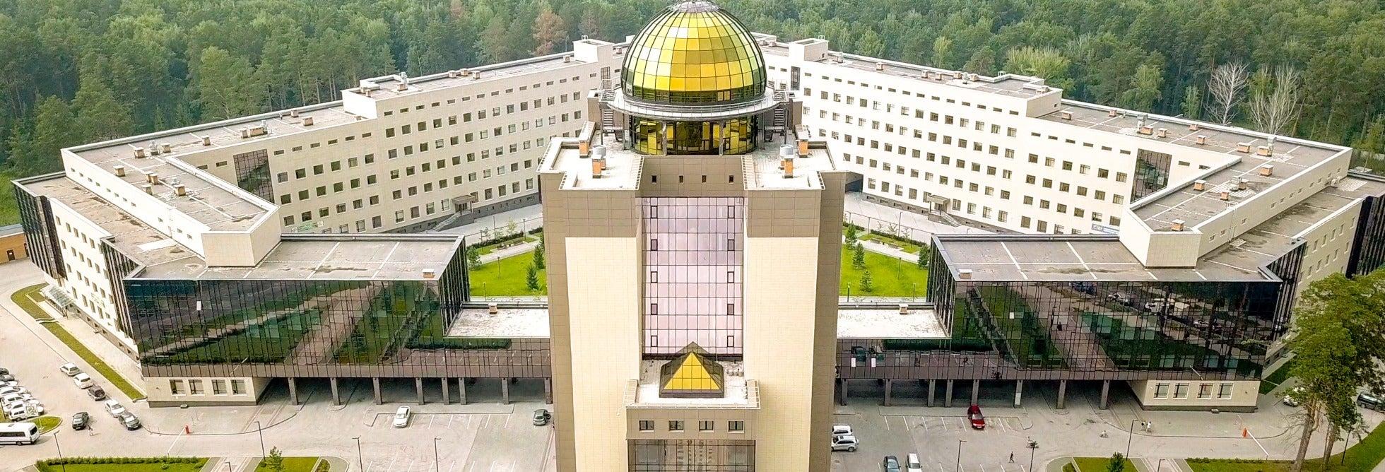 Tour privado por Akademgorodok
