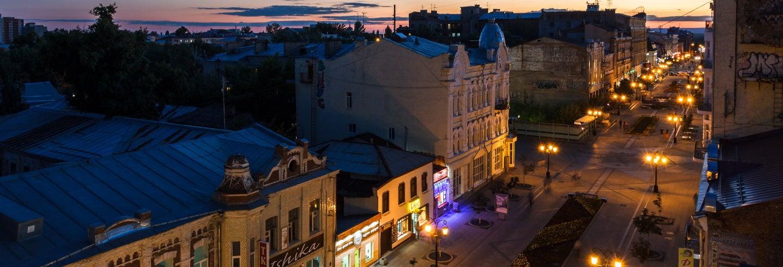 Tour nocturno por Samara