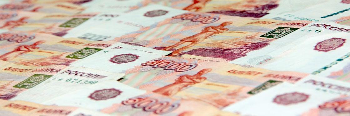 Currency in Saint Petersburg