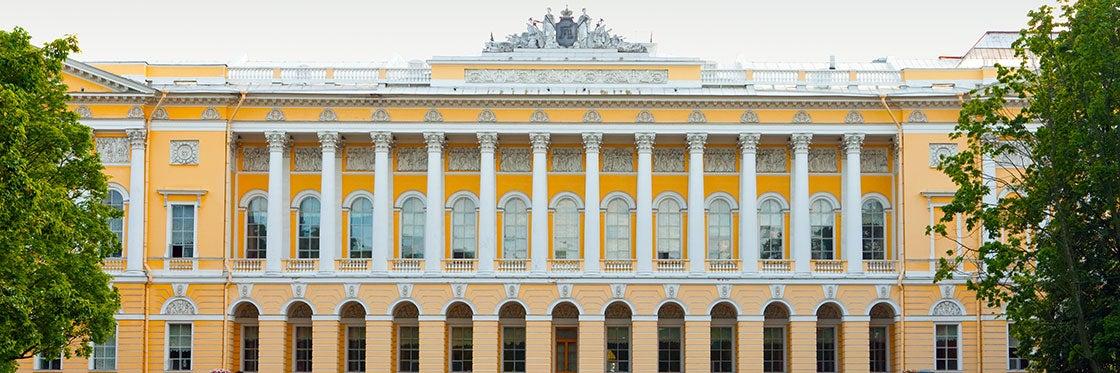 Musée russe de Saint-Pétersbourg