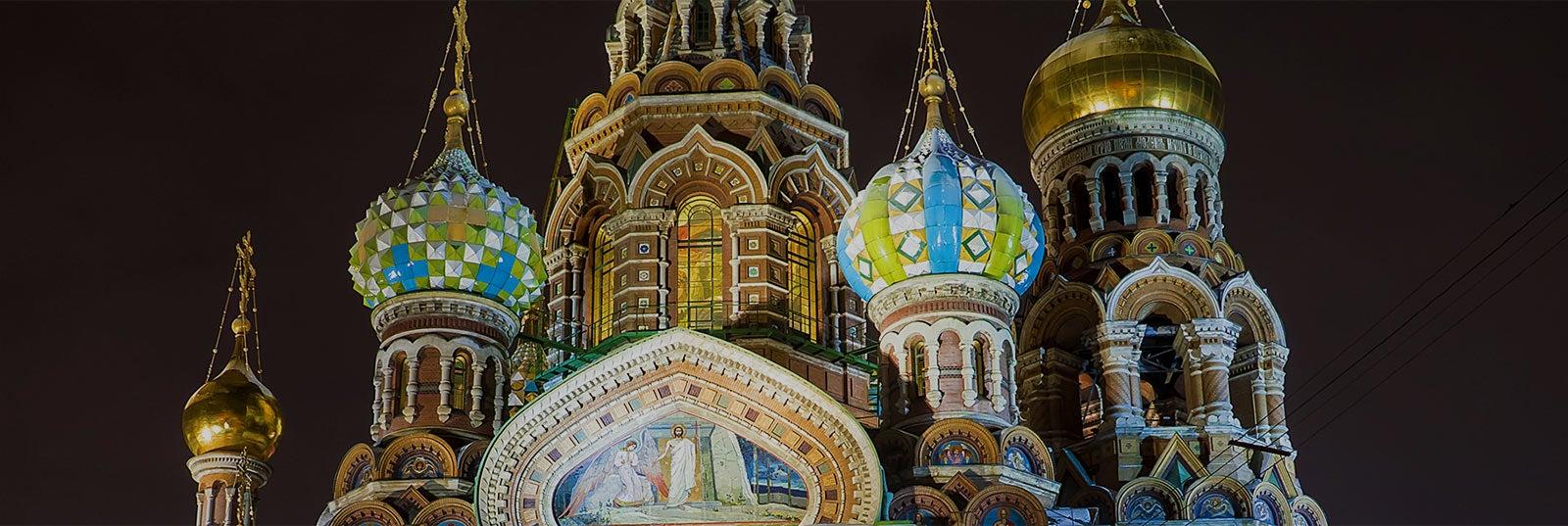 Guía turística de São Petersburgo
