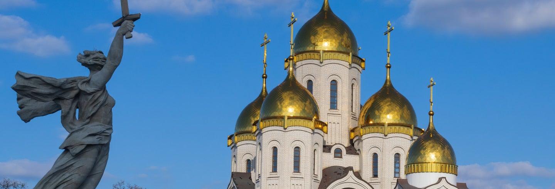 Visita guiada por Volgogrado
