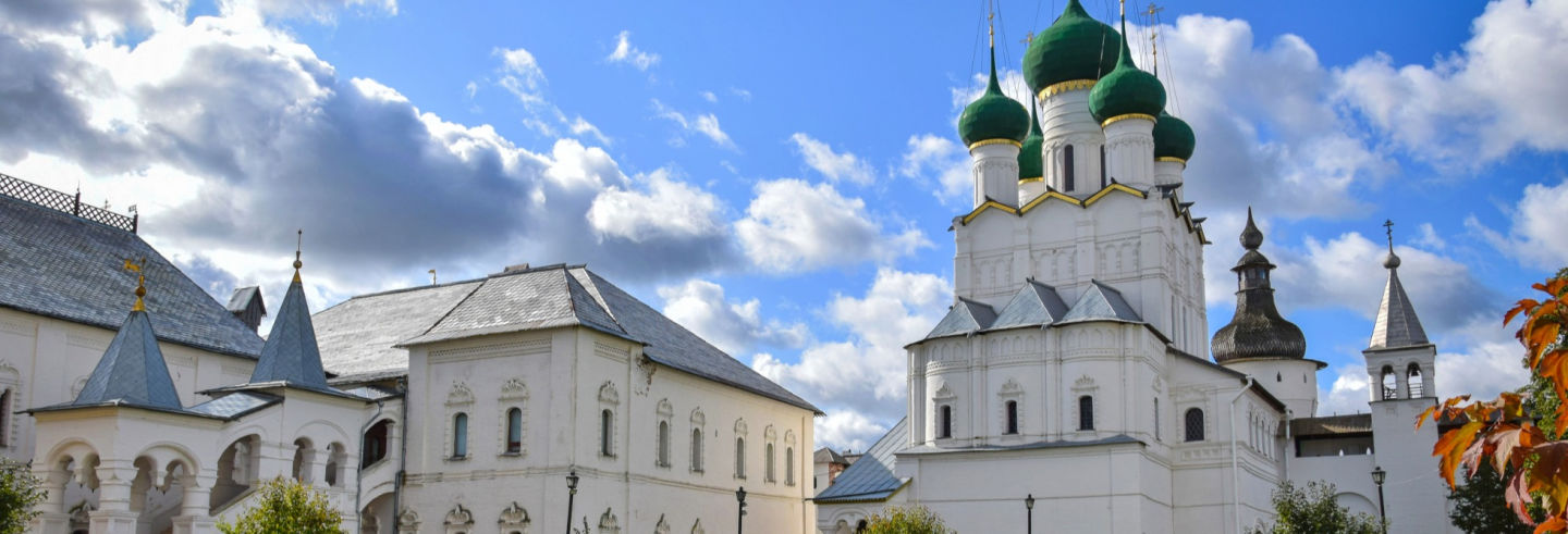 Visita guiada privada por Yaroslavl