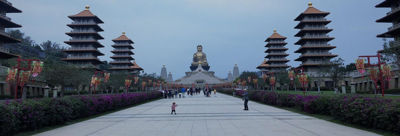 Tour privado por el templo Fo Guang Shan y parque Shoushan