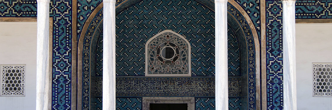 Museo d'Arte Turca e Islamica