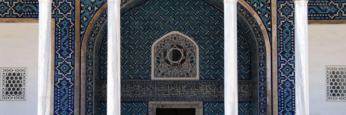 Museum of Turkish and Islamic Art