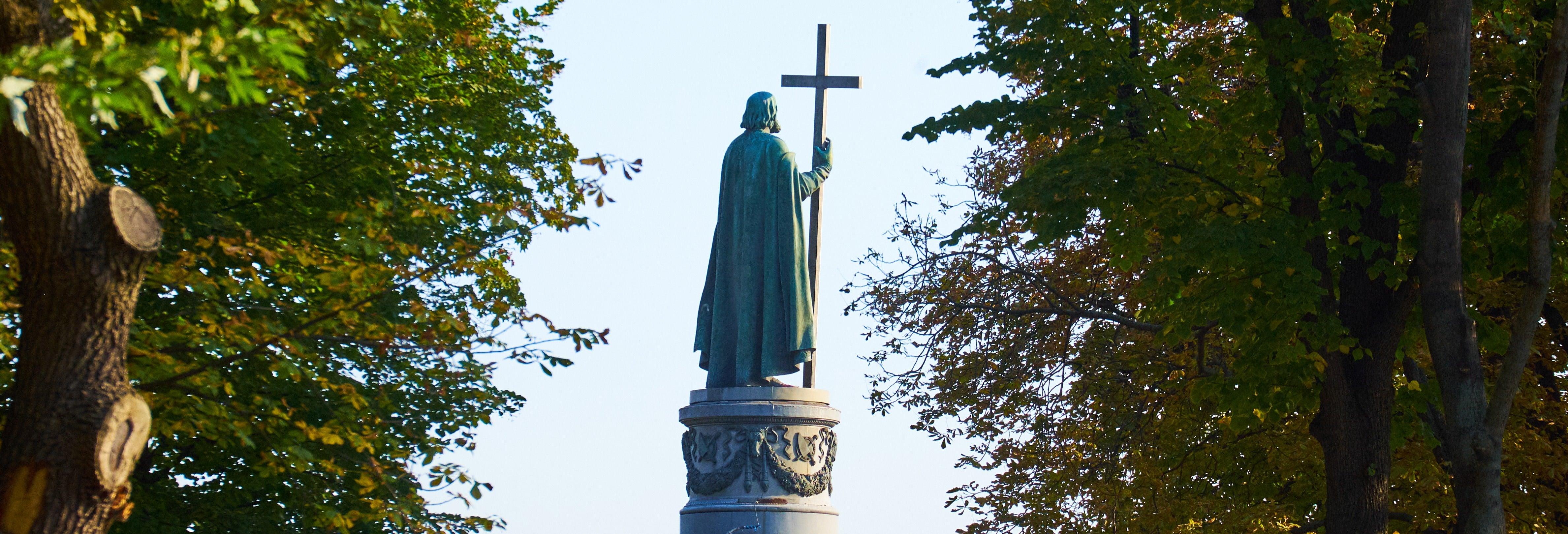 Free tour de los misterios y leyendas de Kiev ¡Gratis!