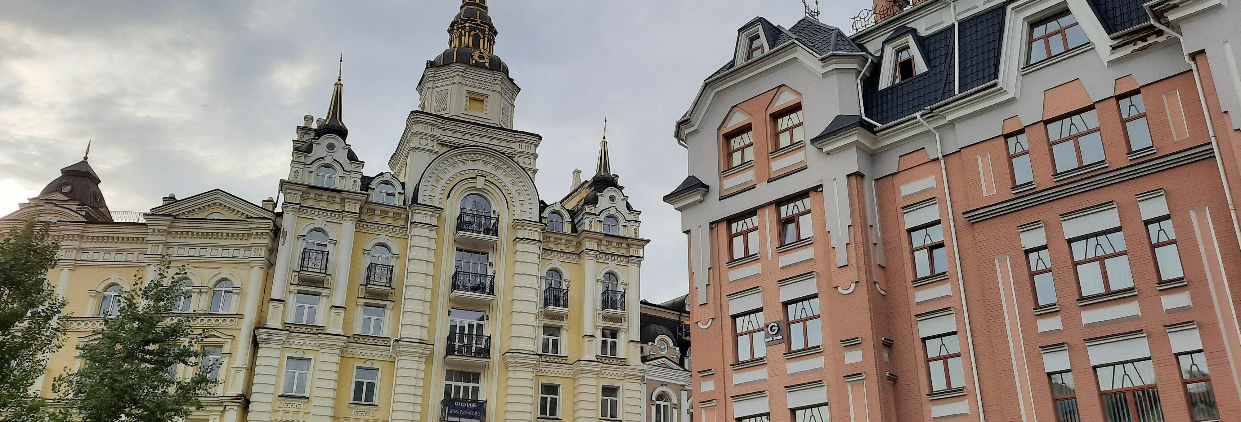 Kiev Cultural Guided Tour