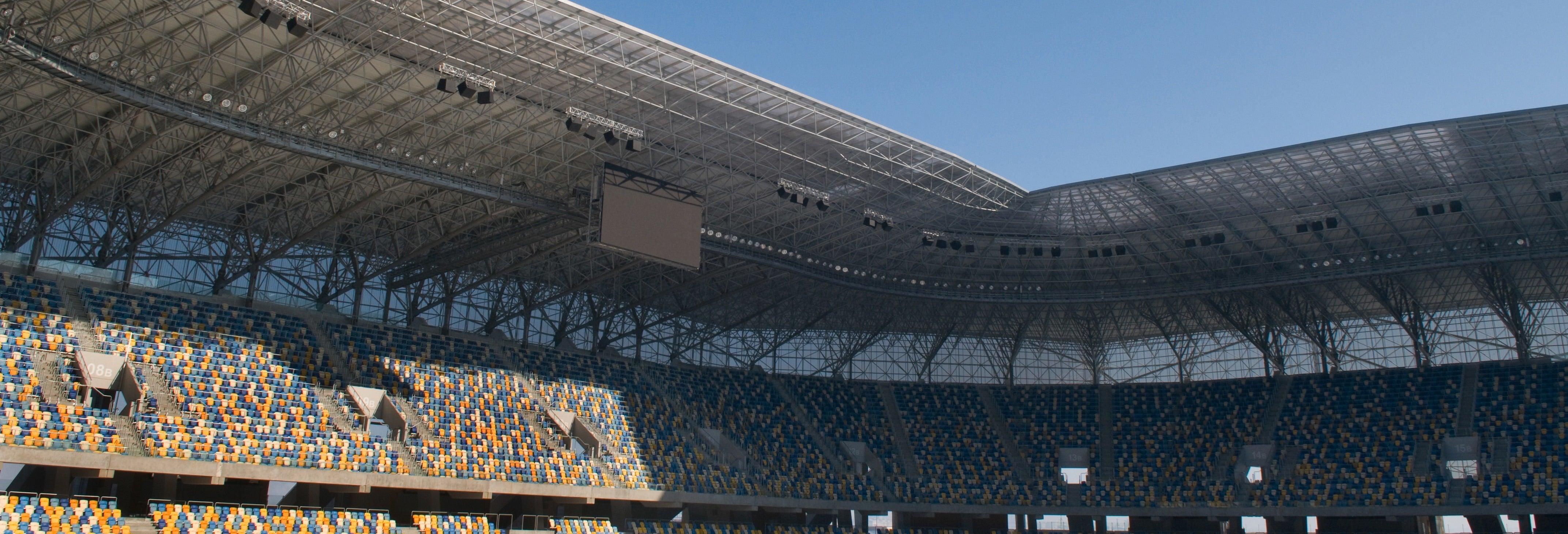 Tour por los estadios de fútbol de Kiev
