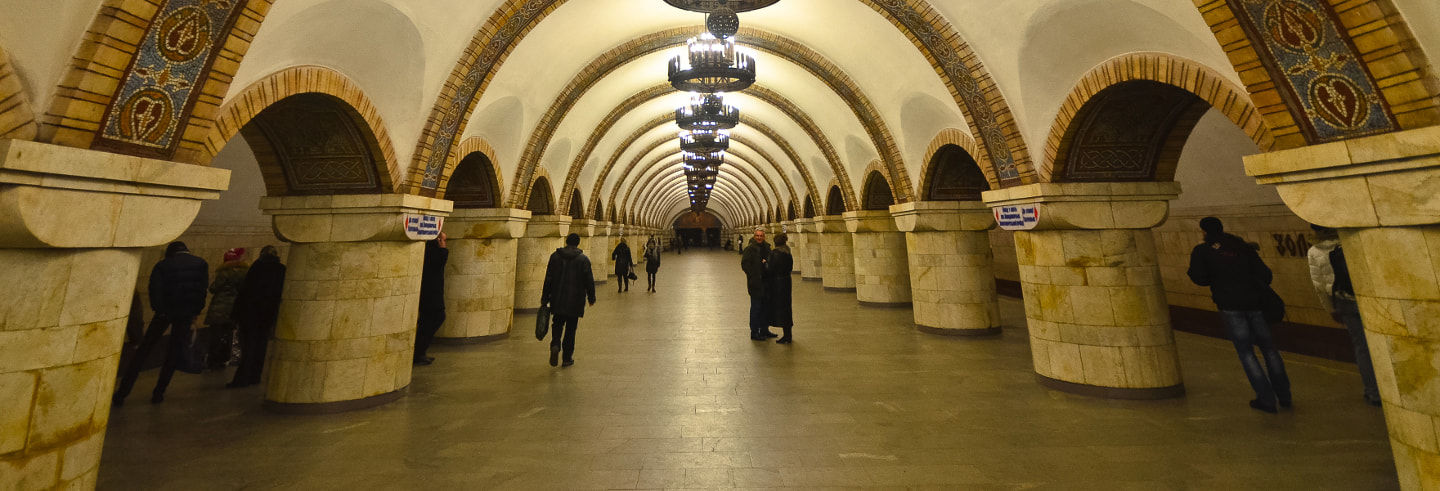 Kiev Metro Guided Tour