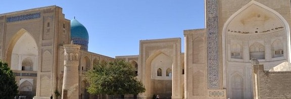 Bukhara City Pass