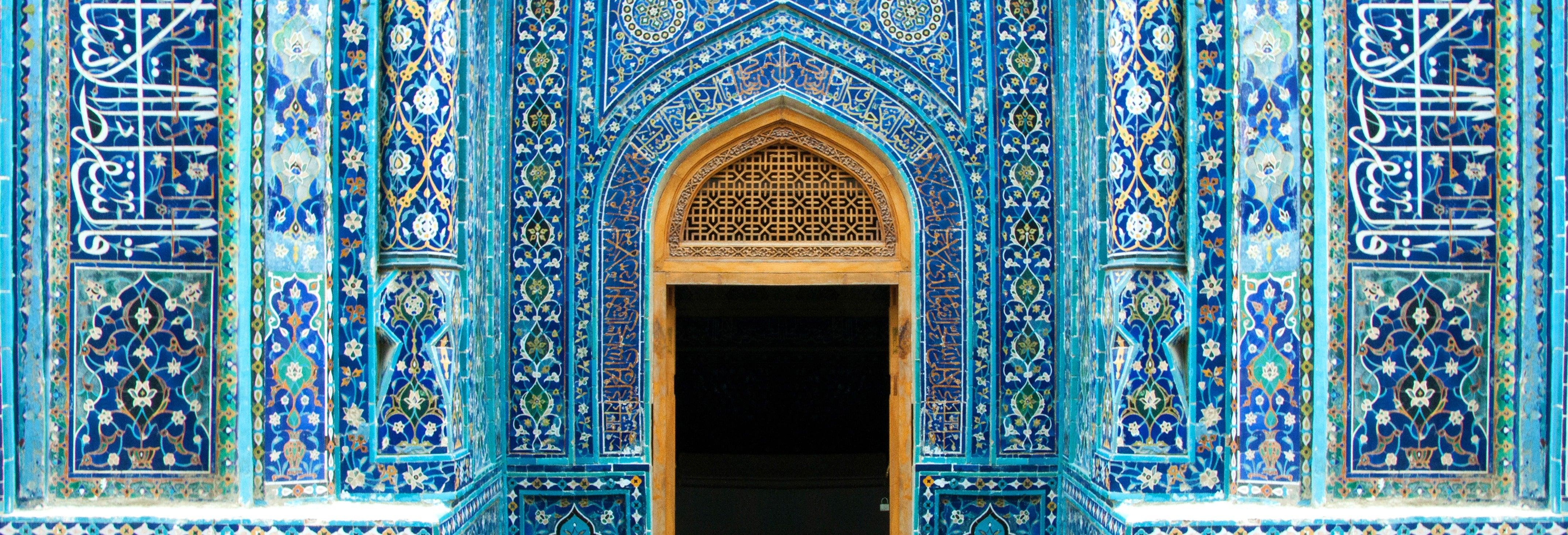 Samarkand Panoramic Tour